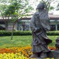 セミナー「中国の喫茶文化-茶芸と茶道-」