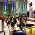 セミナー「中国本国が仕掛ける中国茶のトレンドと外国人向け学習体制 ― 国際茶文化研究会が掲げる「三安」とは -」